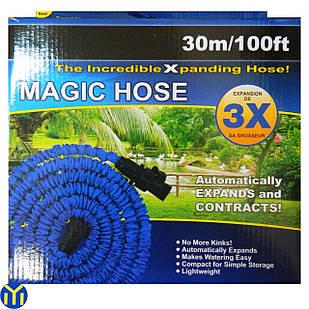 Шланг поливочный Magic Hose 30м. увеличивается в 3 раза