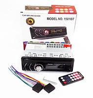 Автомагнитола С Пультом 1DIN MP3-1581BT RGB/Bluetooth Несъемная панель, автомобильный магнитофон