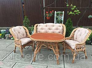 Мебель из лозы( ЦЕНА С НАКИДКАМИ)