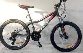 Горный одноподвесный велосипедAzimut Forest