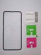 Защитное стекло iPhone XS Max/11 Pro Max 5D Black