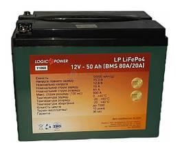 Аккумуляторная батарея LogicPower LP LiFePo-4 12V-50 Ah BMS 45А/10A