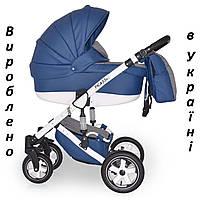 Детская коляска 2 в 1 Donatan Viano DeLux от производителя (есть другие цвета)