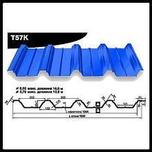 Профнастил Т-57-К • 0,5 mm • PRUSZYNSKI • RAL 5010 • PE •