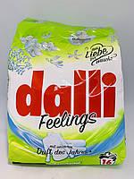 Стиральный порошок для светлого и белого белья Dalli Feelings ( 16 стирок )