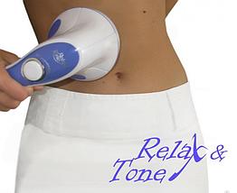 Антицелюлітний Масажер Relax Tone для тіла, фото 2