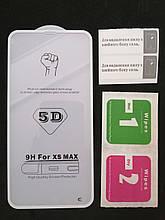 Защитное стекло iPhone XS Max/11 Pro Max 5D White