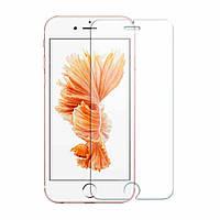 Защитное Стекло Glass 0.26 mm iPhone 4/4s Тех Упаковка