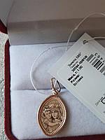 Золотая иконка Божьей матери 585 пробы