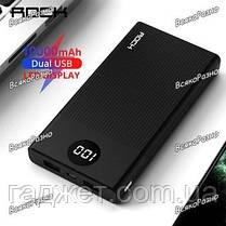ROCK power Bank 10000 мАч портативное зарядное устройство 10000 мАч USB PoverBank Внешнее зарядное устройство, фото 2