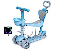 Самокат для детей Scooter Smart, 5 в 1 голубой, с родительской ручкой и подножкой, колеса полиуретан светятся.