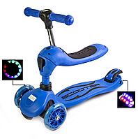 Самокат-трансформер Scale Sports для детей, голубой, наличие сиденья, колеса светятся.