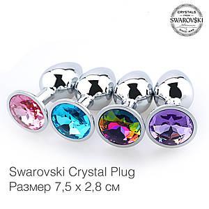 Анальная пробка металлическая с камнем Swarovski Crystal Plug S медицинская сталь