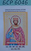 Схема для вышивания бисером ''Св. Равноапостольные Царь Константин'' А6 15x10см