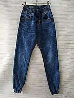Мужские джинсы размеры 27-34, синего цвета