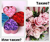 Разоблачение китайских «мыльных» роз. Сравнение с настоящим мылом.