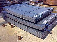 Лист г/к 3ПС 3,0 мм 1500х3000 мм, 1200х2400 мм, 1000х1500 мм