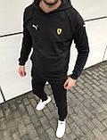 Мужской спортивный костюм Puma Ferrari (реплика), фото 2