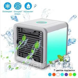 Мобильный кондиционер, портативный мини кондиционер Arctic Air Cooler А168 ***