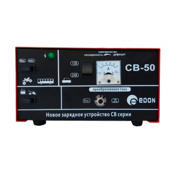 Зарядное устройство Edon CB-50