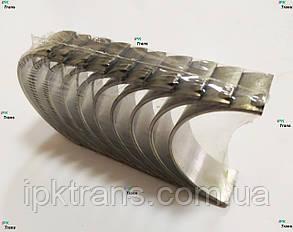 Вкладиші корінні двигуна TOYOTA 5K (+0,50) (1209 грн) 11705-76001-71, 117057600171