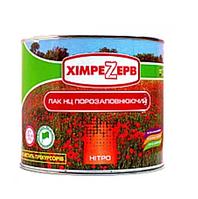 Грунт-лак НЦ грунтовочный порозаполняющий Химрезерв 2кг (порозаполнитель Khimrezerv)