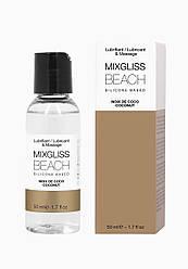 Лубрикант на силиконовой основе MixGliss BEACH - NOIX DE COCO (50 мл) с ароматом кокоса