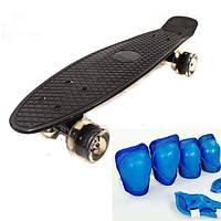 Пени Борд с светящимися колесами. Penny Board скейт черный + Подаорок