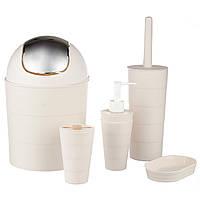 Набор аксессуаров для ванной комнаты A-PLUS 6 предметов