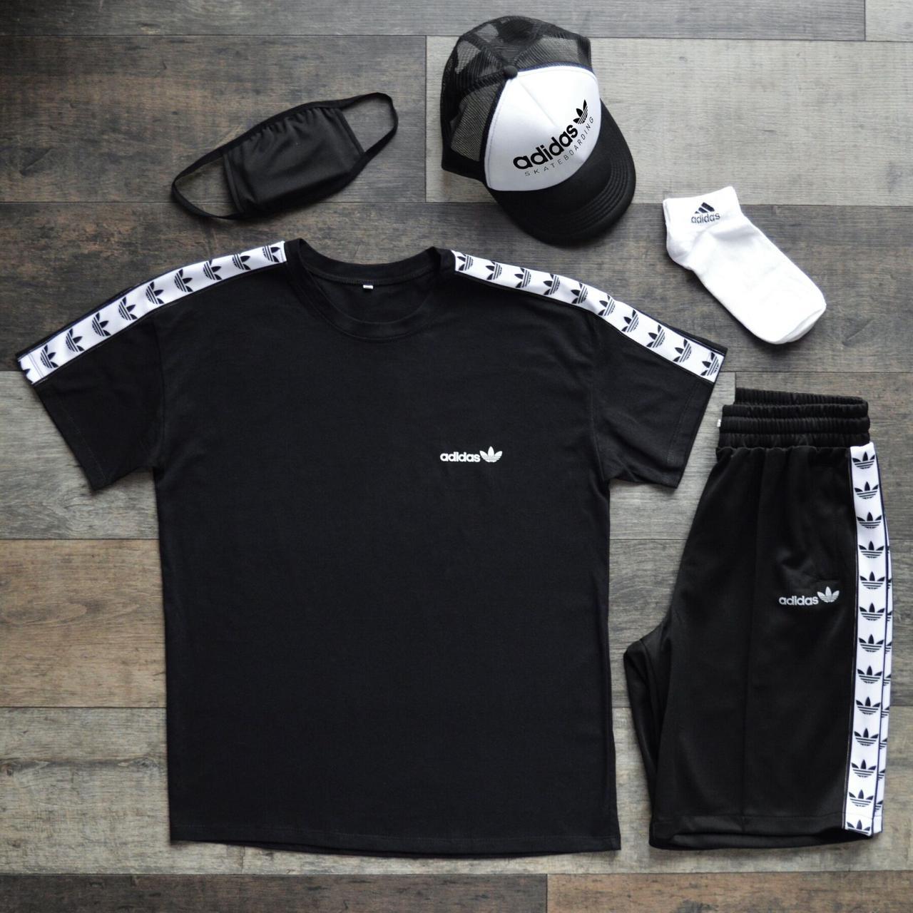 Летний спортивный костюм мужской (комплект вещей) Adidas