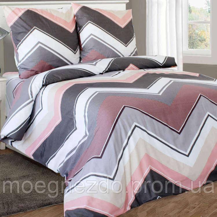Полуторное постельное белье бязь гост серо-розовое зигзаги ТМ Блакит  хлопок 120 г/м. кв.