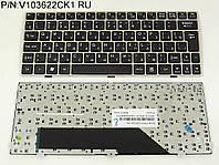 Клавіатура для ноутбука OEM MSI U160 бу