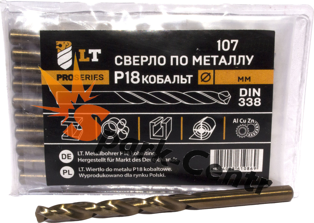 Свердло Ø 2,7 мм по металу P18 легированное кобальтом DIN 338 G-Co