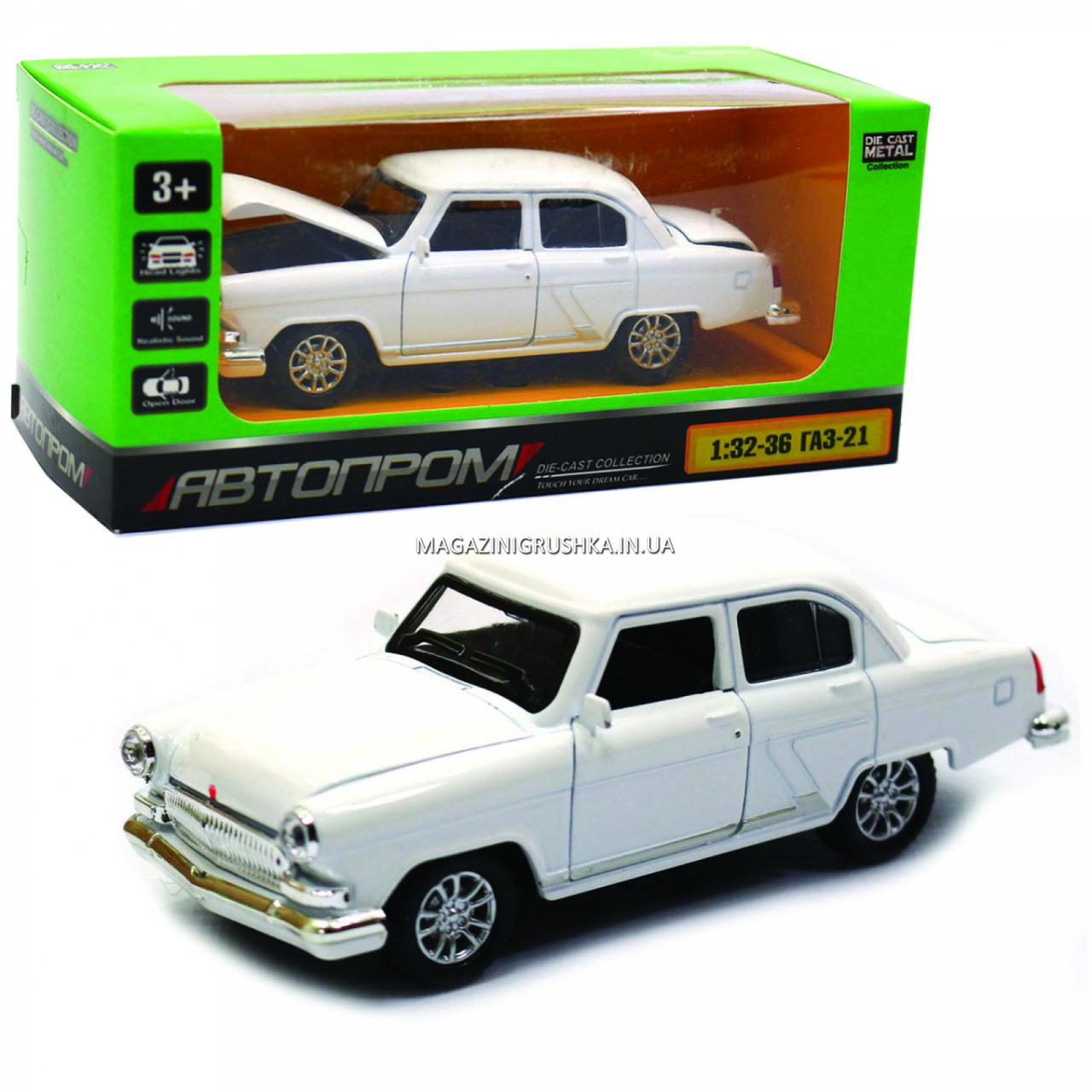 Машинка ігрова автопром «1:32-36 ГАЗ-21» метал, 14 см, білий, світло, звук, двері відкриваються (7504)