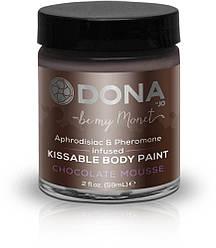 Фарба для тіла Dona Kissable Body Paint - CHOCOLATE MOUSSE з феромонами і афродизіаками, пензлик