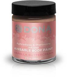 Фарба для тіла Dona Kissable Body Paint - VANILLA BUTTERCREAM з феромонами і афродизіаками, кисть