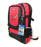 Рюкзак туристический (городской) 60х36х18,5см (R16280)