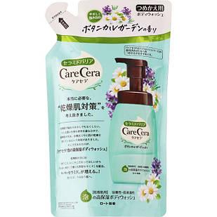 Rohto Care Cera Глубоко увлажняющий гель для душа с ароматом ботанического сада, сменный блок 350 мл