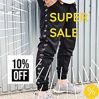 Спортивные Осенние штаны с черным лампасом Adidas.Для повседневной носки