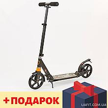 Самокат XINZ SCOOTER 116-A (цвета в ассортименте)