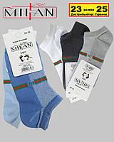 """Шкарпетки жіночі укорочені бренд """"Milan"""" сітка"""