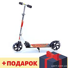 Самокат XINZ SCOOTER CA-200 (черно-белый)