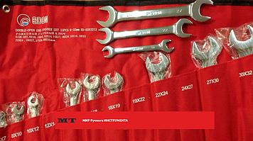 Набор ключей Edon ED-ES628 (6-28)