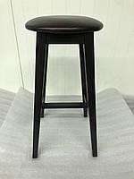 Табурет стул барный для кухни или кафе деревянный круглый Рускополянский Мебельный Комбинат