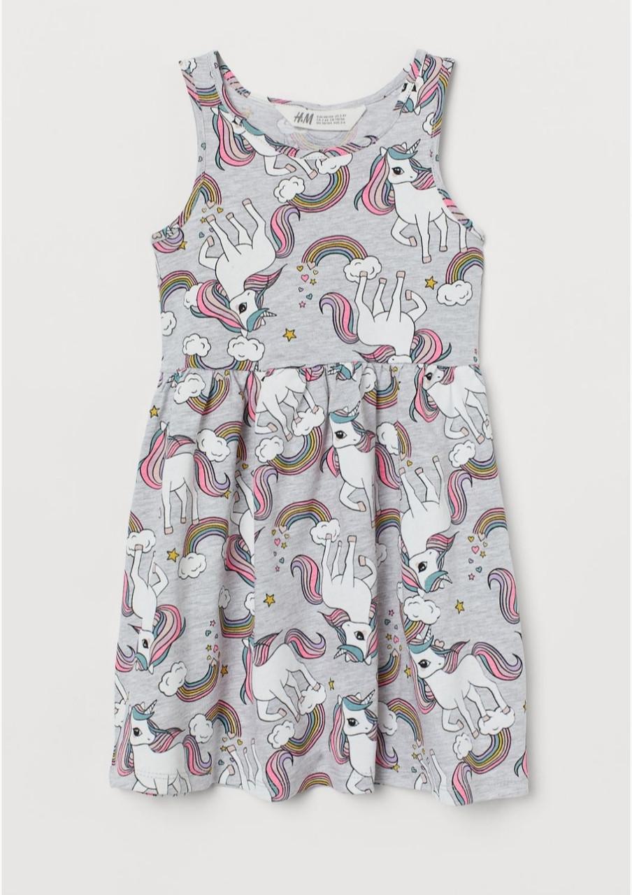 Летнее платье серое принт My little Pony H&M р.98/104, 110/116см