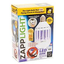 Антимоскитная лампа Zapp Light LED уничтожитель комаров и насекомых светодиодная лампа 2 в 1, фото 3