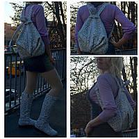 Рюкзак из кашемира