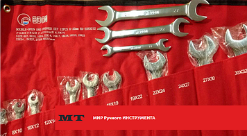 Набор ключей Edon ED-ES63212 (6-32)