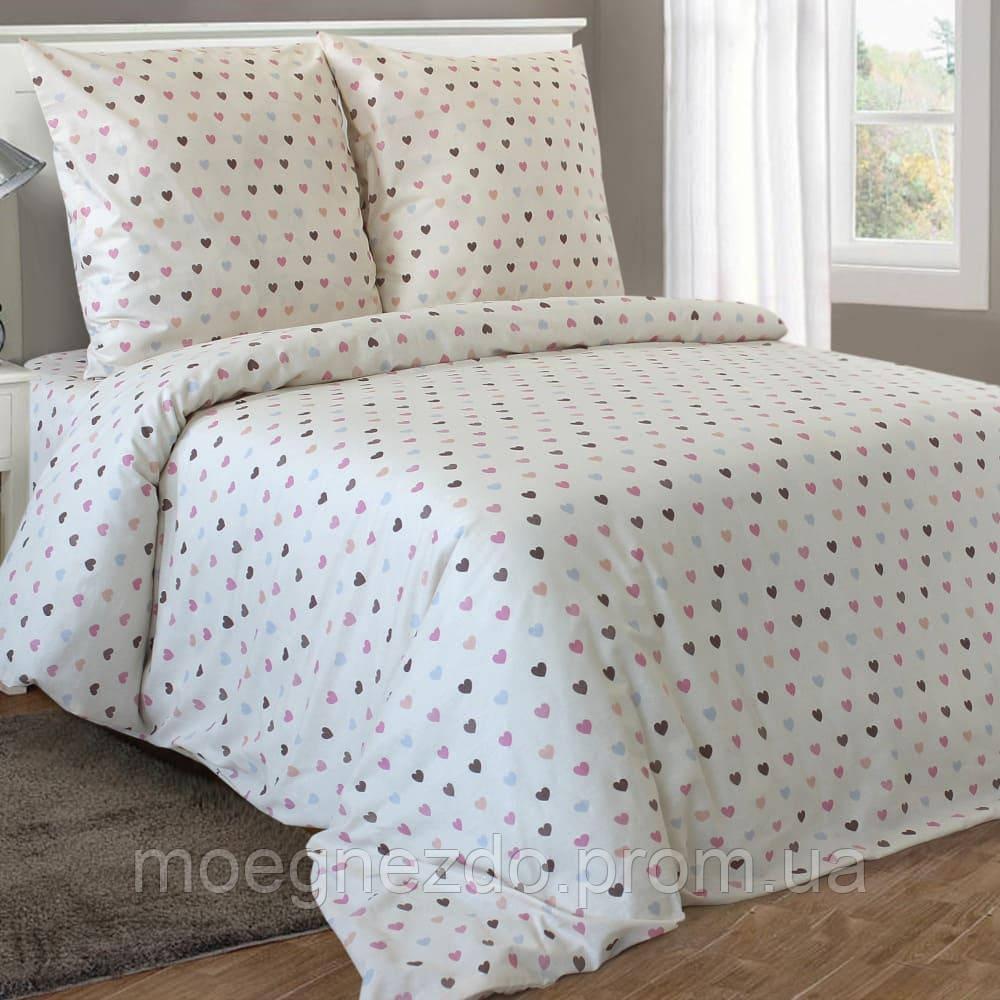 Полуторное постельное белье бязь гост сердечки на бежевом ТМ Блакит  хлопок 120 г/м. кв.