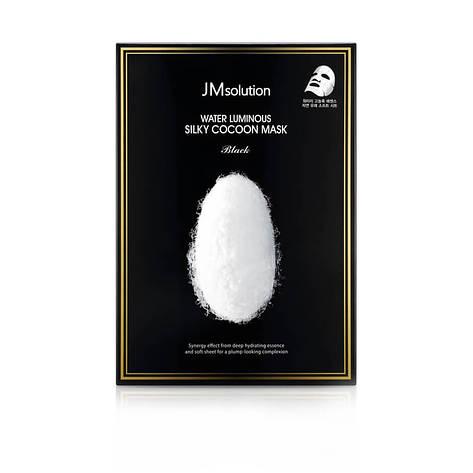 Тканевая маска с протеинами шелка JM Solution Water Luminous Silky Cocoon Mask Black, фото 2